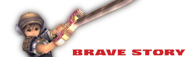 Brave Story anime review