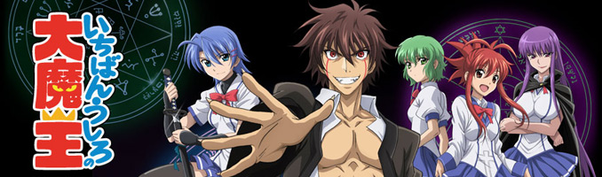 Demon King Daimao
