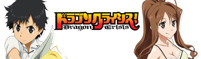 Dragon Crisis anime review