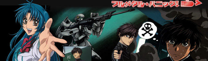 Full Metal Panic The Second Raid anime review