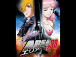 Area 88 anime review