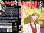 Cinderella Boy anime review