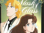 Glass Mask anime review