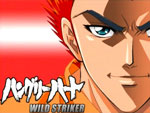 Hungry Heart Wild Striker